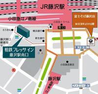 【今夜はビールとおそばで♪】当館から徒歩5分「名代 富士そば」で使えるお食事券付きプラン♪(朝食付)