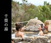 【地魚御膳】 白浜温泉でお得にプラン!朝食無料♪タイムセール【夕食別施設】