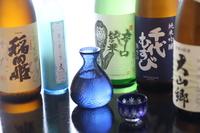 夏の量より質グルメプラン(地酒付)