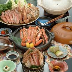 【お値段控えめ蟹多め】松葉蟹ずわい蟹三大蟹料理饗宴プラン