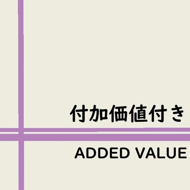 【出張応援特典】1000円分QUOカード付☆朝食無料・高濃度人工炭酸泉完備☆