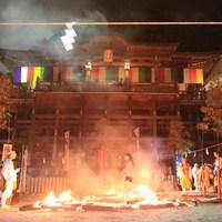 日本で唯一!狸谷山不動院 夜の火渡り祭で厄払い体験プラン(7月28日限定)