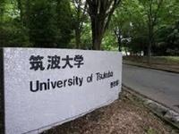 筑波大学受験生専用プラン 素泊まり (バス送りあり) 10部屋限定
