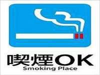 ★たばこOK★落ち着いた低層階の喫煙シングルルーム Wi-Fi OK