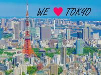 【東京都民の方限定】地元応援プラン<スタンダードフロア/朝食付> ポイント10倍!