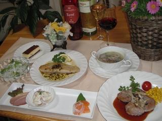 現金特価 オーナー自慢のディナーとリニューアルの富士見展望風呂、3つの貸切風呂でリラックスプラン
