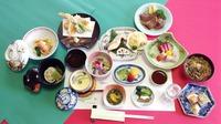 全10〜12品/スタンダードコース♪旬の味覚と天然温泉で疲れを癒そう!◆2食付