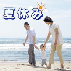 ◆夏の風物詩◆芸術的な砂像に感動!サンドクラフト&サンセットプラン