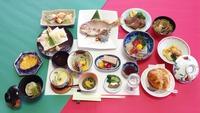 全13〜14品/満足コース♪和洋折衷の会席料理で地元の旬を満喫!★2食付