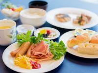 【さき楽55】★55日前早期予約★「朝食付」プラン♪
