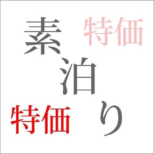 ホテルセレクトイン四国中央 関連画像 16枚目 楽天トラベル提供