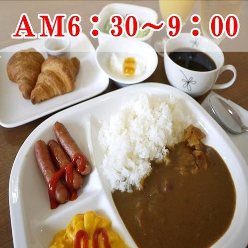 ホテルセレクトイン四国中央 関連画像 12枚目 楽天トラベル提供