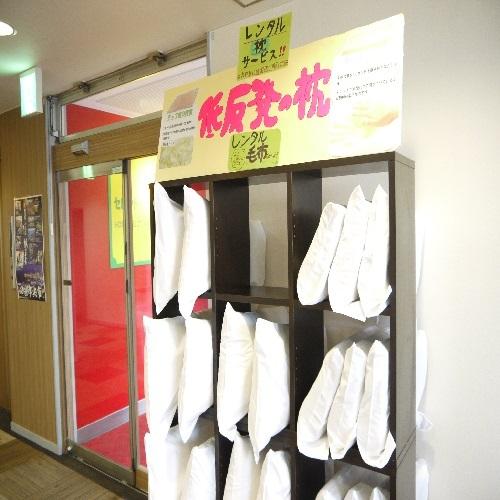 ホテルセレクトイン四国中央 関連画像 5枚目 楽天トラベル提供