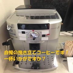 【出張応援】呑兵衛晩酌プラン! 生ビール1本(350ml缶)+おつまみ付♪
