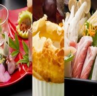 【★美覚三選★】<萩のブランド豚!むつみ豚><高級魚♪甘鯛>など3つの旬食材を使った和創作会席