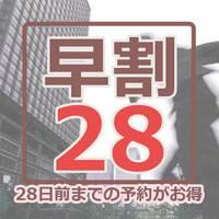【料金最安値・早割!】◆1泊2,500円〜 最大46%OFF!!◆ミックスドミトリー・バスタオル付き