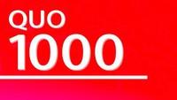 ★ビジネス歓迎:出張応援VOD付き★■QUOカード1000■【GoToトラベル対象外期間:限定】