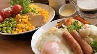 【しまね★美肌スイッチ】朝食付きプラン【美肌県しまねの地酒・県産米プレゼント】
