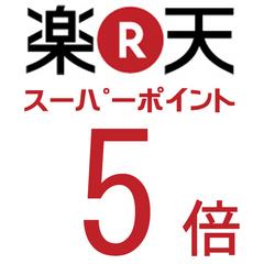 アパホテル<TKP札幌駅前>
