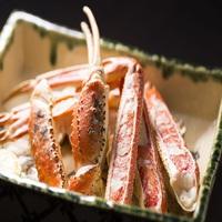 ◆タイムセール◆ 【冬の王様かに料理】とろけるような蟹を夢見心地で心ゆくまで堪能あれ♪ ☆かに会席☆