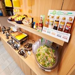 ◆【朝食無料♪】◆お部屋おまかせ■オンライン決済割引■