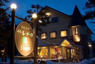 【素泊まりプラン】磐梯山が見えるお部屋でゆったりと…1階のイタリアンレストランで食事も出来ます♪