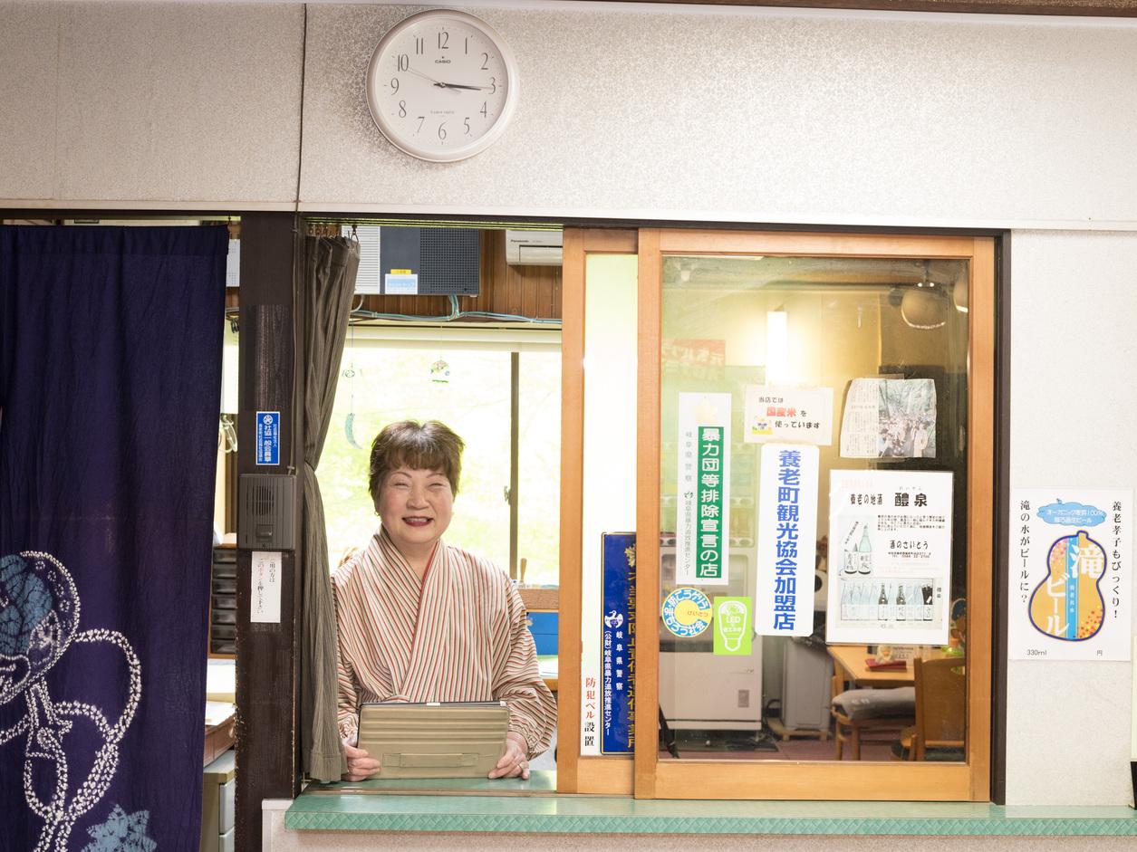 OYO旅館 掬水(きくすい) 岐阜養老 image