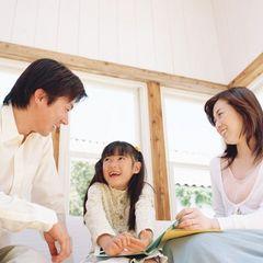 【期間限定】お子様のご宿泊が無料!貸切風呂&個室食でご家族だけの旅行満喫♪「ファミリープラン」