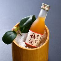 【湯河原梅林 梅の宴】貸切風呂が無料&あらごし梅酒付き♪「梅の宴 限定プラン」