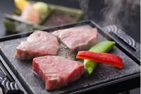 【特選】季節の贅沢〜広島牛と瀬戸内の美味食材に舌鼓!!《雲海膳プラン》 ♪嬉しい特典多数♪