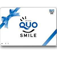 【素泊り】QUOカード500円付自分へプチご褒美■コンビニ徒歩30秒なので即ご利用できます