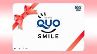 【素泊り】QUOカード1000円付自分へプチご褒美■コンビニ徒歩30秒なので即ご利用できます