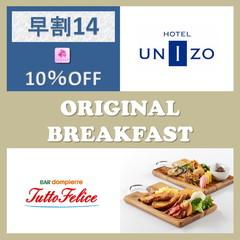 【早割】14日10%オフ・レディース【朝食付】