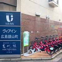 【GoTo!満喫】シェアサイクルぴーすくる1日乗り放題プラン