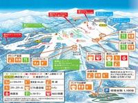 【リフト券付】箱館山スキー場 de すべっ得♪近江牛フィレの陶板焼きプラン (1泊2食付)