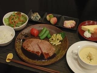 【サーロイン】ステーキディナープラン (1泊2食付)