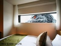 ■禁煙■ゴジラビュールーム(広さ18平米/ベッド幅140)