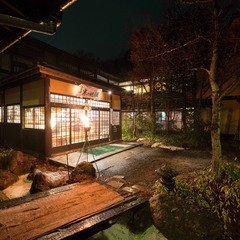 【50歳以上限定】量より質の囲炉裏会席をご用意。江戸時代から続く、秘湯の宿に泊まる大人旅