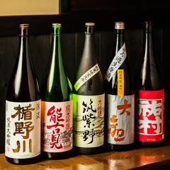 ☆乾杯☆お酒飲み歓迎!お料理よりもお酒が優先【のんべぇプラン】