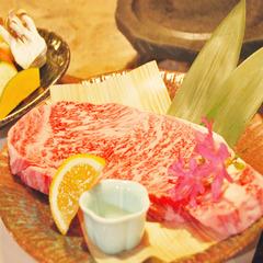【九州ありがとうキャンペーン】お料理グレードアップ『参の膳 久住山』★名湯&昔なつかしい囲炉裏会席