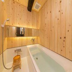 ◆人気◆ 素泊まり♪信州Styleのモダン古民家☆二人きりを楽しめる静けさがgood♪ 軽井沢へも◎