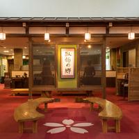 """◆一番人気◆1泊2食付♪飛騨牛料理をゆっくり味わう""""恵比寿御膳""""!"""