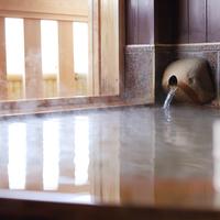 【心にググっと】 プライベート満喫プラン◇お部屋で源泉を楽しめる半露天風呂付き客室◆基本個室食事処◆