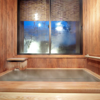 【心にググっと】【1泊2食】全室専用貸切風呂「白旗の湯」と「湯畑の湯」が楽しめる宿