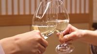 【特製ケーキとワインで乾杯】大切なひとと過ごす特別な日に●記念日や誕生日のご利用におすすめ●
