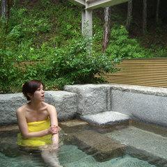 【スタンダード】森の中の温泉&里山の恵み!大自然の中で憩いのひと時を
