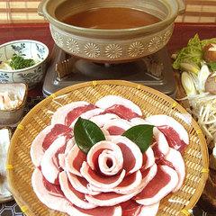 <選べる鍋2>【きじ鍋・ぼたん鍋・山くじら鍋】お鍋を囲んでわいわい♪
