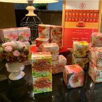 選べるムレスナティー MLESNA TEA cubebox付き ≪朝食付≫
