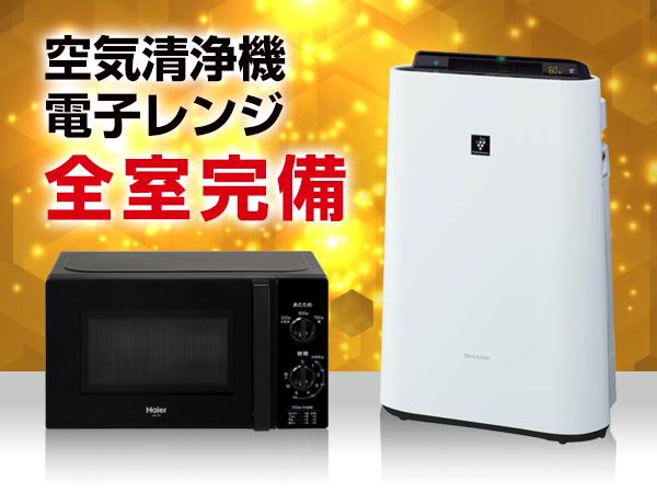 ホテルリブマックス神戸 image