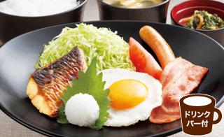 和・洋 選べる朝食付きプラン♪